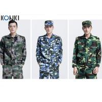 Wholesale Long Sleeve Waterproof Camo Jacket Womens With Medium Thickness from china suppliers