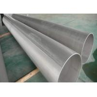 Buy cheap Stainless Steel Welded Pipes GOST 9940-81 / GOST 9941-81 08Х18Н10, 08Х18Н10Т, 12Х18Н10Т from wholesalers