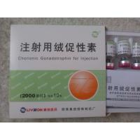 Wholesale Chorionic Gonadotrophin for Injection(HCG) LIZHU(2000) from china suppliers