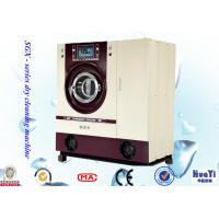 Wholesale SGX Seies Industrial Oil Dry Cleaning Machines With Low Energy Comsumption from china suppliers