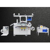 Wholesale Magic Tape Label Flat - Bed Die Cutting Machinery Electric Driven Servo Motor from china suppliers