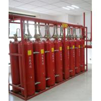 Wholesale Heptafluoropropane HFC-227ea / FM200 For Fire Extinguish Agent CAS 431-89-0 from china suppliers