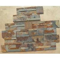 Wholesale Rusty Slate S cut Culture Stone,Multicolor Slate 18x35 Thin Stone Veneer,Fireplace Stacked Stone from china suppliers
