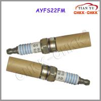 4PCS Motorcycle Spark Plugs SP-411 AYFS22FM Platinum With Flat Seat Denso ITV22