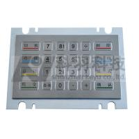 Wholesale Wired USB Metal Numeric Keypad Vandal Resistant 24 Key For ATM from china suppliers