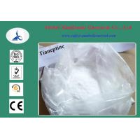 Wholesale Cas 66981-73-5 Pharma Raw Materials Tianeptine To Treat Anxiety Disorders from china suppliers