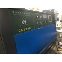 Quality UV Aging Lab Anti Yellowing Testing Chamber UV Light Test Equipment for sale