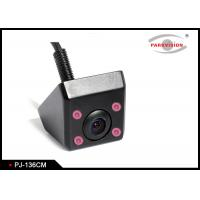 Look - Down Mounting Rear Car Camera SystemWith Four Infrared Led Lights