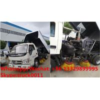 Buy cheap 2018s good quality and best selling 4*2 Forland 4 tons road sweeper vehicle for sale, street sweeping truck from wholesalers