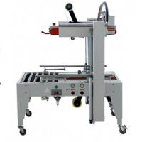 Wholesale QXJ5050 Automatic Fold Carton Sealing Machine,carton sealer , automatic carton sealing machine from china suppliers