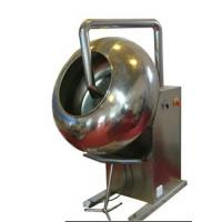 Buy cheap Coating Pan from wholesalers
