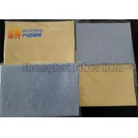 Wholesale 1 Pack Chamois Cleaning Cloth Leather Shammy Towel Multi Purpose 45cmX50cm from china suppliers