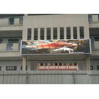 Wholesale CE PH10 Outdoor Advertising LED Display 700-1000mcd Red Chip High brightness from china suppliers