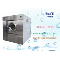 Wholesale XGQ-F Series Commercial Hotel Laundry Machine / Washer Extractor Machine from china suppliers