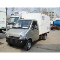 Wholesale Changan Insulated Trucks from china suppliers