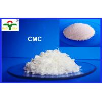 Wholesale Industrial Low Viscosity cmc thickener / carboxymethyl cellulose for Building from china suppliers