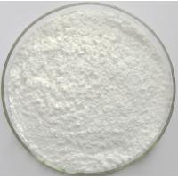 Wholesale Environmentally Safe Pesticides Systemic Fungicide For Plants Tebuconazole 97%  TC from china suppliers