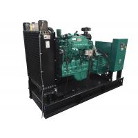 Wholesale Cummins Engine Diesel Emergency Generator 200kva 160kw For Construction Machinery from china suppliers