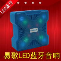 Wholesale Portable wireless bluetooth speaker with led bluetooth mini stereo speaker for HTC Samsung from china suppliers
