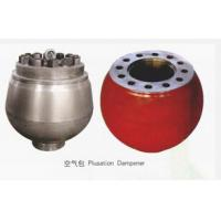 Buy cheap API staI standard KB45/75 Air rubber capsule for mud pump from wholesalers