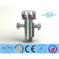 Wholesale Stainless Steel Basket Strainer SS304 / SS316L Basket Filter Housing from china suppliers