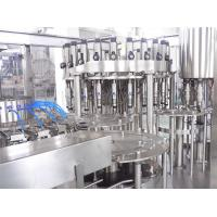 Buy cheap Drinks Electric Liquid Bottle Filling Machine , 6000BPH Washing Filling Capping 3-IN-1 from wholesalers