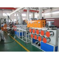 Wholesale High Tenacity Pet Strapping Equipment Pet Strap Extrusion Line With CE from china suppliers