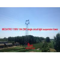 Quality MEGATRO 110KV 1A4 ZM1 single circuit light suspension tower for sale