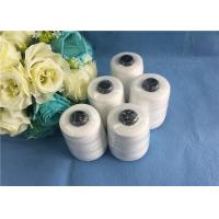 Wholesale Wrinkle resistance 100% Polyester Bag Closing 10s/3/4 Sewing Thread for Sewing Factory from china suppliers