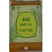 Wholesale Brown, white kraft paper bag material 2 - 5 layer food grade paper bags  from china suppliers