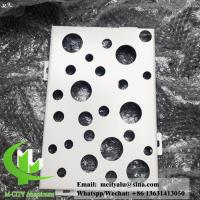 Buy cheap Solid aluminum panel for facade powder coated RAL color for curtain wall from wholesalers