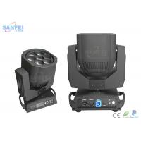 Wholesale DMX512 7x12w RGBW 4in1 Bee Eyes LED Beam Moving Head Light / LED Stage Lights from china suppliers