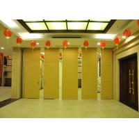 Wholesale Training Room Folding Partition  Aluminum Sliding Doors 65mm Panel from china suppliers