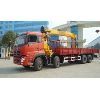 Wholesale 6 Wheels Special Purpose Trucks DFL1311A3 16 Tons 8X4 Cargo Truck With Crane from china suppliers