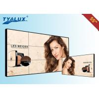 Wholesale Hotel Digital Signage Video Wall Led Advertising Board 3.5mm Width from china suppliers