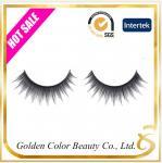 Wholesale Cheapest 10pairs/box individual makeup falseeyelash from china suppliers