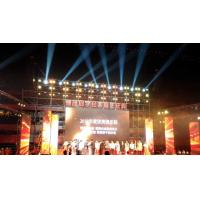 Buy cheap Die Cast Aluminum SMD Rental Led Screen Indoor P3.91 P4.81 P6.25 from wholesalers