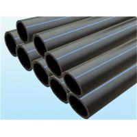 Wholesale High quality HDPE Water Supply Pipe from china suppliers