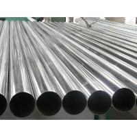 Wholesale SUS 310S / Inconel 625 Stainless Steel Pipe TIG GTAW , Round Welded Steel Pipe from china suppliers