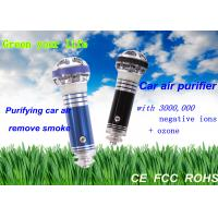 Wholesale Blue / Black Rose Light Silent Eco-friendly Car Air Purifiers with ROHS Certificate. from china suppliers