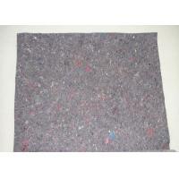 Wholesale Needle Punched Non Woven Polyester Felt 100% Recycle Eco Friendly from china suppliers