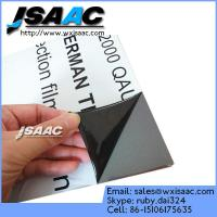 Wholesale Pe protective film for aluminum plastic composite panel from china suppliers
