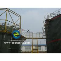 Wholesale Glass Fused to Steel Leachate Storage Tanks for Leachate with High Resistance from china suppliers