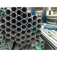 Wholesale Hot Rolled / Cold Drawn Seamless Stainless Steel Pipe 3 inch for Petroleum from china suppliers