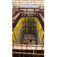 Wholesale Shaft platform Climbing Formwork system used in concrete pouring of elevator well from china suppliers