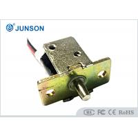 Buy cheap Smallest Intelligent embedding Electric Cabinet Lock with 4.3mm stroke pole from wholesalers