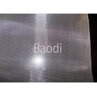China Anti Corrosion Aluminum Fly Screen Mesh 18 X 16 Mesh Without Blocking Fresh Air Flow on sale