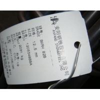 Wholesale Durable Metal Bar Code Labels for High Temperature Applications from china suppliers