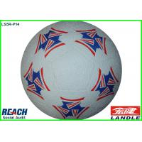 Wholesale OEM White 20 Panel Custom Printed Soccer Ball Size 4 for Competition from china suppliers
