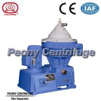 Wholesale PDSD Series Disc Centrifugal Separator Mineral Oil Centrifuge from china suppliers